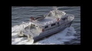 Aluminum catamaran workboat