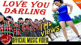 Love You Darling || New Nepali Lok Dohori 2073/2016 - Meghajan Kadayat & Purnakala B.C