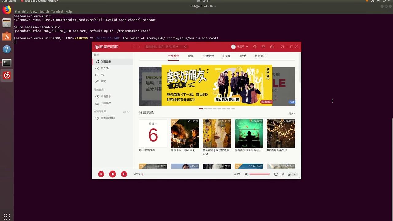 Ubuntu 18 04 netease cloud music(网易云) debug | ZedYeung