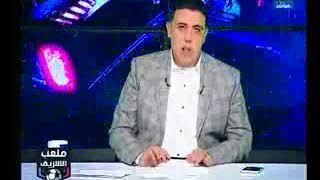 أحمد الشريف عن إعارة