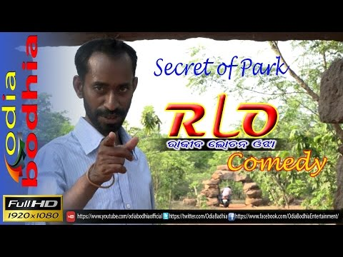 Rlo Odia Comedy Ii Secret Of Park