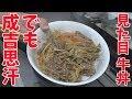 シバター料理&食事シーン の動画、YouTube動画。