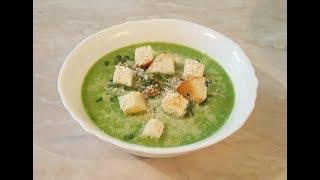 Крем-суп из шпината с курицей и сыром пармезан. Вкусный обед!