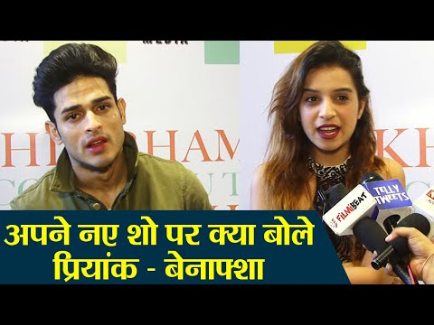 Priyank Sharma and Benafsha talk about Priyank's new show Punch Beat; Watch Video | FilmiBeat Mp3