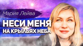 Мария ЛЕЙВА Русская протестантская церковь в Лос-Анджелесе(, 2016-12-30T22:25:23.000Z)