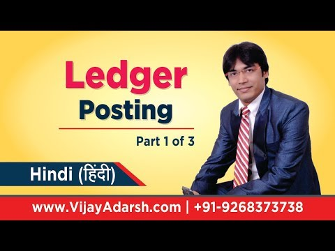 Ledger Posting - Part 1 of 3 by Vijay Adarsh | Class 11 | Stay Learning | (HINDI)