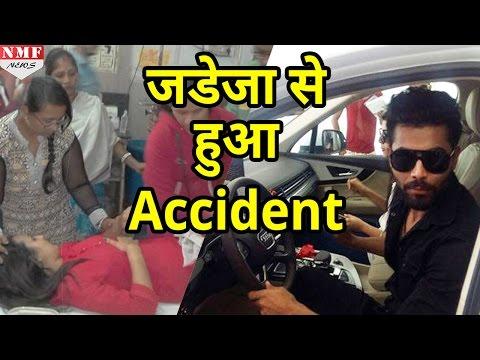 Cricketer Ravindra Jadeja की Car से टकराई Scooty, लड़की हुई घायल