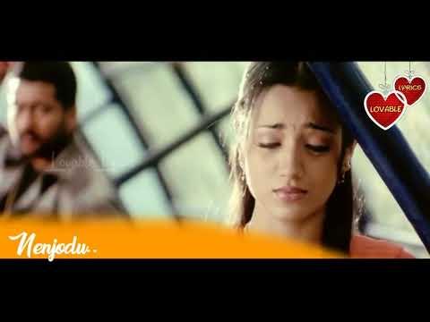 Paakatha enna paakatha female version   Aaru whatsapp status 30sec cut song with lyrics