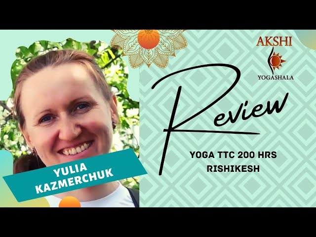 Отзыв Юлии Казмерчук, курс подготовки преподавателей йоги, Апрель 2018