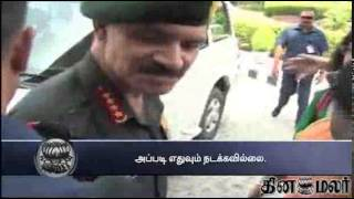 Chinese troops in Ladakh? Army chief denies report - Dinamalar August 19th News