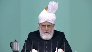 English Translation: Friday Sermon February 13, 2015 - Islam Ahmadiyya