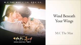Download Lagu Descendants of the Sun OST - 04 Wind Beneath Your Wings (M C  The Max) [Instrumental] mp3