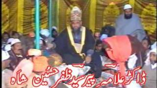 taj wali sarkar Dr Allama Pir Syed Zafar Hussian Shah Gilani Chishti Sabri yadan  1