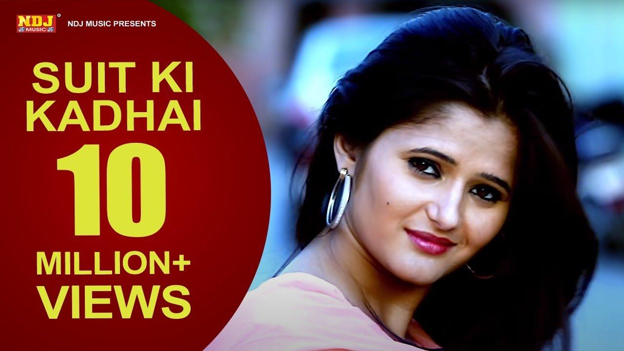 Suit Ki Kadhai | New Haryanvi Top Song | Manjeet Panchal, Anjali Raghav