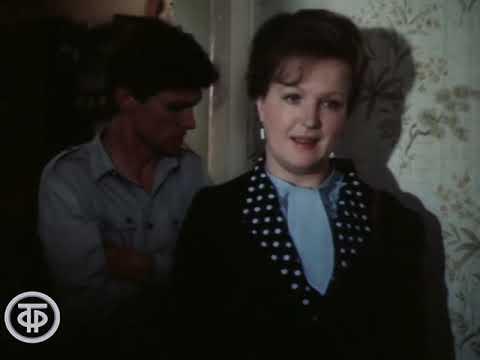 Доченька. Серия 2 (1987)
