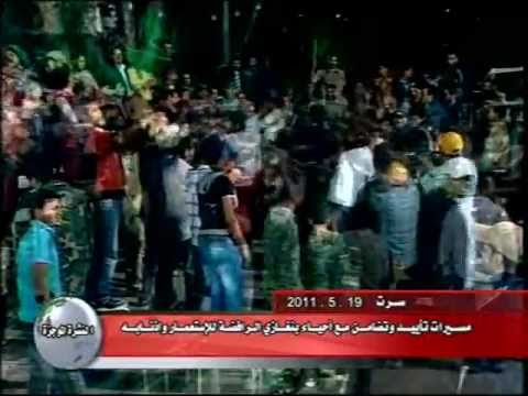 Libya State Television shows pro Gaddafi demonstration in Benghazi, 19 May 2011