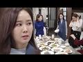 김민서, 차화연-이인에 뺨맞고 나야에 '분풀이' @아임쏘리 강남구 33회 20170203