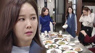 アイムソーリー カン・ナムグ~逆転人生~ 第42話