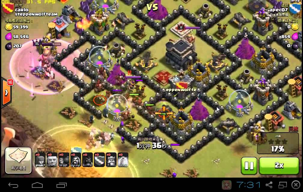 COC clan war-Ultimate Hog Rider attack Fail !! - YouTube