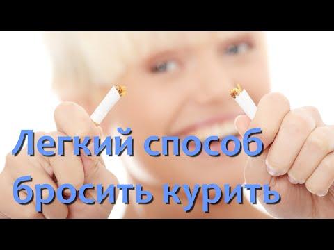 Народные средства и рецепты, как бросить курить