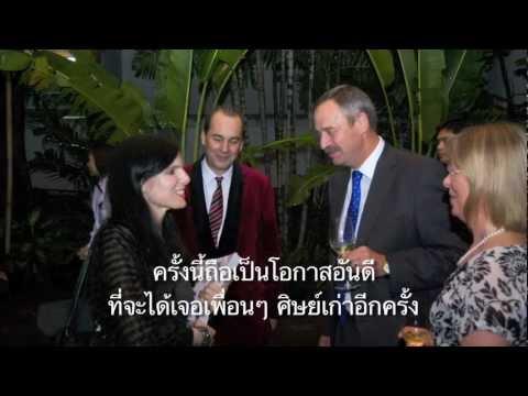 Marlborough College charity dinner Thailand