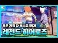 [서울 이색데이트 BEST3] 데이트하면서 요리하고, 기타치고, 꽃꽂이까지?! - 데이트팝