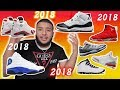 2018 AIR JORDAN RELEASES (DATES & PRICES)!!!