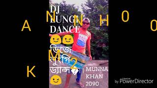 Dj new song 2020 lungi dance