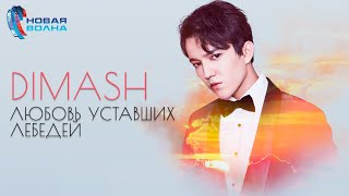 Download Dimash Kudaibergen, Igor Krutoy -  Love of Tired Swans ~ New Wave 2019 Mp3 and Videos