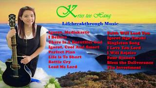 NEW  INSPIRATIONAL FULL COUNTRY GOSPEL SONGS  BY KRISS TEE HANG LIFEBREAKTHROUGH MUSIC