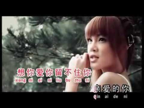 Angela - Bao rong