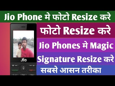 Jio Phones Me Photo Resize And Signature Reduces Online/Jio Phones Tricks/Update On Jio Phones