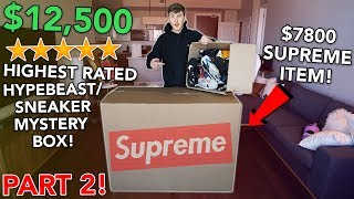 $12,500 HIGHEST RATED Hypebeast Mystery Box PART 2!