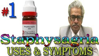 Homeopathy Medicine STAPHYSAGRIA (Part 1) in Hindi - Uses & Symptoms by Dr P. S. Tiwari