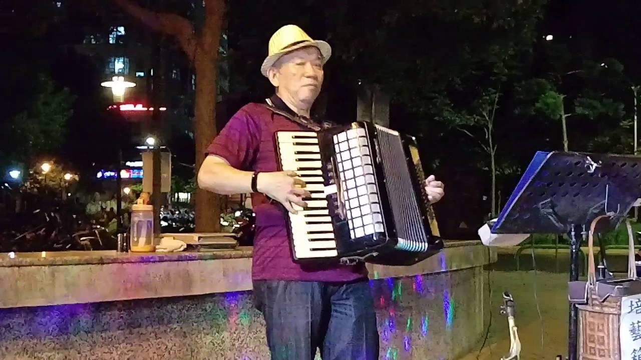夜來香-林仲智手風琴演奏1051024捷運海山站 - YouTube