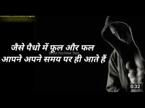 Best Motivation Status Video Mhendra Dogeny MD Motivation By All Motivational Heroes