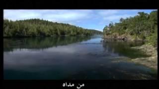Ahmad Kaabour - Allah Ya Allah