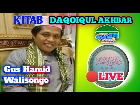 Download Gus Hamid WS - 2020-05-18 Seruan Alam Kubur - Kitab Daqaiqul Akhbar MP3 & MP4