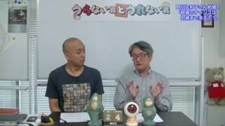 占いワイドショー|阿川佐和子さん結婚!「結婚のチャンスは何歳まで来るの?」【うらない君とうれない君】 阿川佐和子 検索動画 29
