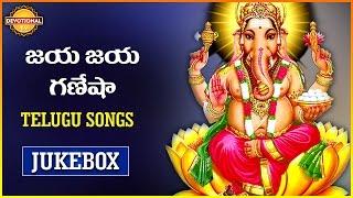Lord Ganesha Telugu Devotional songs | Ganapathi Songs Jukebox | Devotional TV