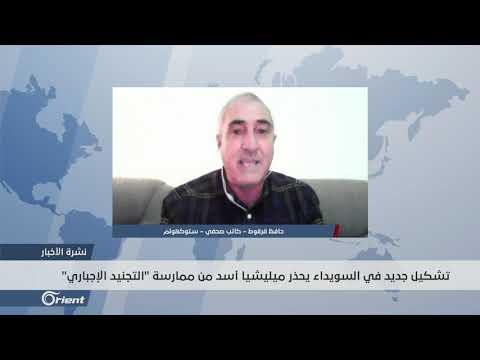 ميليشيا أسد الطائفية تستقدم تعزيزات عسكرية للسويداء - سوريا