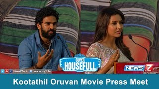 Super Housefull 24-07-2017 – News7 Tamil Show – Kootathil Oruvan Movie Press Meet