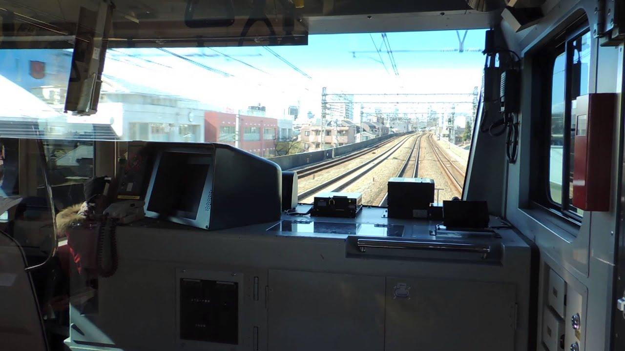 日本電車駕駛 - YouTube