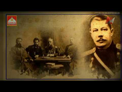 История, как она есть. ...//Русский ЛАД - Новокузнецк