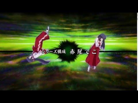 Asura Cryin 2 OP