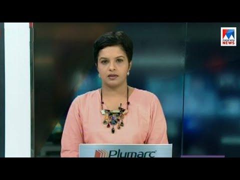 സന്ധ്യാ വാർത്ത | 6 P M News | News Anchor - Nisha Purushothaman | February 18, 2018