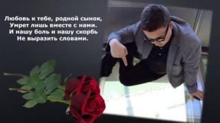 Вечная память Ларионову Анатолию