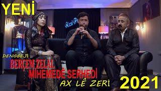 Berçem Zelal  Mihemedê Serhedi Dengbeji  ( Ax Lê Zeri ) 2021