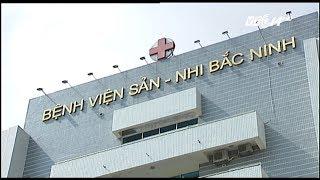 VTC14 | Trẻ 2 tháng tuổi tử vong sau tiêm kháng sinh: 5 y bác sỹ bị đình chỉ
