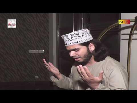 DO ALAM KE AAQA SALAMUN ALAIKUM - QARI MUHAMMAD USMAN GHANI QADRI - OFFICIAL HD VIDEO
